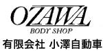 各社ロゴ小澤自動車